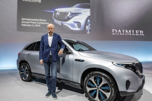 Daimler Cancels Shareholder Meeting