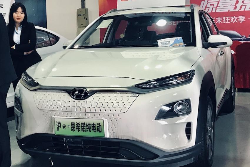 Hyundai Recalls Kona and Ioniq EV's over Battery Fire Risk