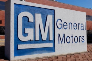 GM Increases Cash Position
